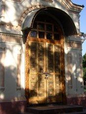 Kazak_door